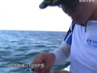 我要去钓鱼 2018-12-15(20:20:01-20:50:00)
