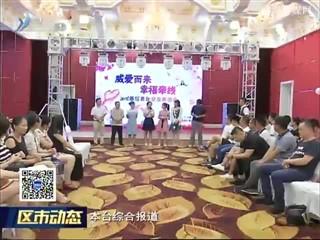 七夕节:鹊桥牵手 巧果飘香