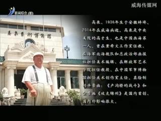 海韵丹青 2018-08-26(20:16:00-20:42:17)