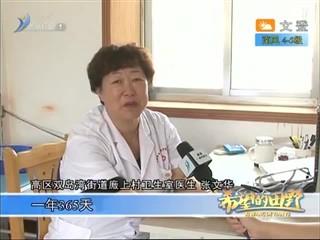 希望的田野 2018-08-03