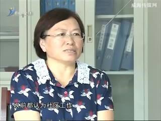 身边故事 2018-08-29
