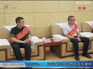 首届中国医师节 他们满载而归
