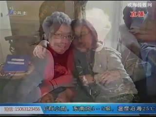 """陈丽:""""做活""""公益的社区党总支书记"""