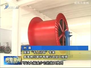 纳川管材:亮剑深海  逐梦中国