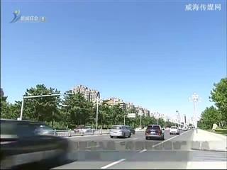 """威海再度入选""""外贸百强城市""""榜单"""