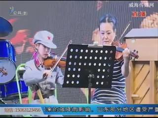 那香海第三届社区文化节少儿夕阳红专场精彩上演