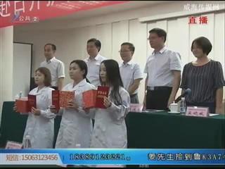首批介护士将于8月22日赴日工作