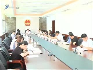 市人大常委会党组理论学习中心组举行集体学习