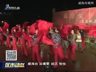 """经区举办第十八届""""皇冠之夏""""广场晚会"""