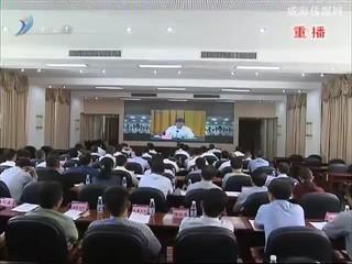 威海新闻 2018-08-31