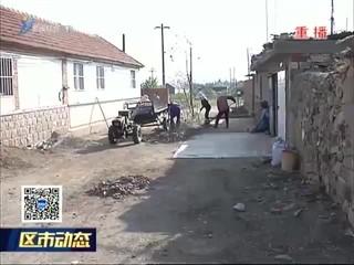 乳山市夏村镇:观摩示范村 对标学习促发展