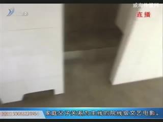 杭州:23岁小伙被蚊子叮差点休克 竟是糖尿病惹的祸