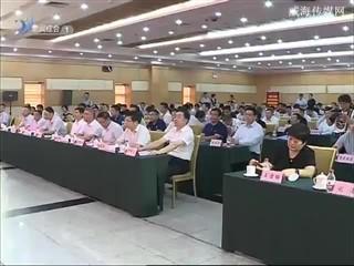 威海市商业银行菏泽分行正式开业