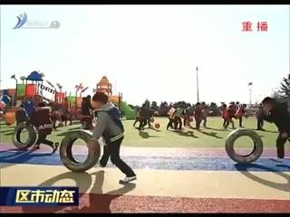 临港区:普惠民生 教育先行