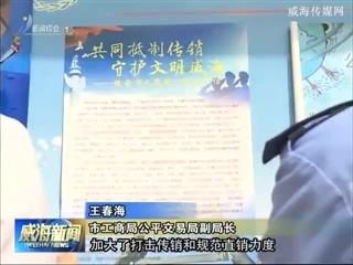 """市工商局:""""亮剑""""扫黑除恶 优化营商环境"""