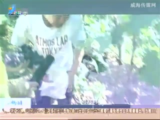幸福之旅 2018-9-7(18:08:14-18:25:14)