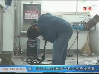 热电行业技能大赛 技能比拼动力足