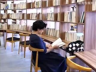 高区再添一处城市书房