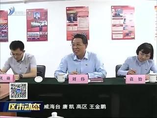 高区调研在京流动党员党支部工作开展情况