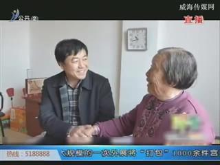 孙贺文:用我的爱温暖你的心