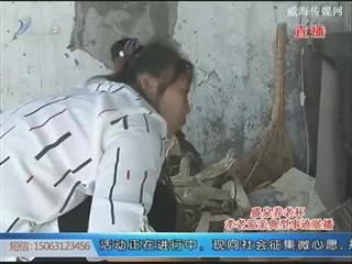 张明华:爱让我们成为一家人
