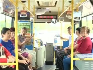 公交51路线开通