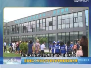 中国海洋资讯 2018-09-03(20:00:01-20:20:00)