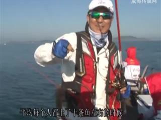 我要去钓鱼 2018-09-17(20:20:01-20:50:00)