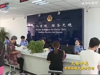市公安局出入境管理支队:打磨细节 增加群众满意度