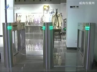 山东汇泉开启线上购物线下体验零售模式