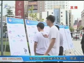 直播威海 2018-9-23(18:28:12-19:45:35)