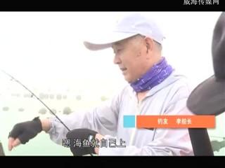 我要去钓鱼 2018-09-07(20:20:01-20:50:00)