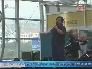 了解台湾何须东奔西走 文博会带您一览无余