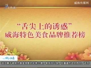 幸福之旅 2018-9-8(18:08:14-18:25:14)