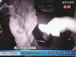 重庆:夫妻吵架矛盾升级 男子火烧账本险酿祸端