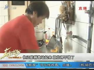 孙世香:照顾瘫痪儿子 丈夫十几年 柔肩撑起多难家
