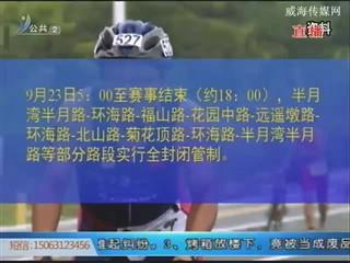 交警部门发布近期道路交通管控重点