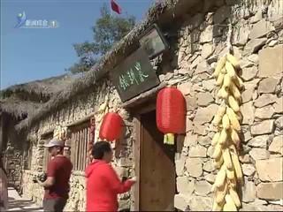 乳山:特色活动庆祝首个中国农民丰收节