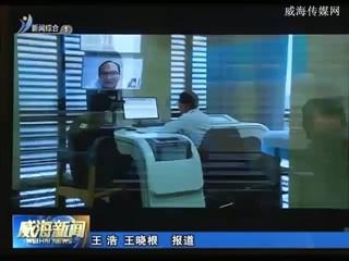 """南海新区:""""互联网 医疗""""让群众家门口看好病"""