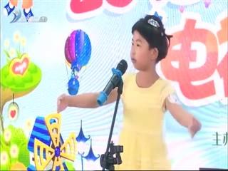 快乐酷宝 2018-09-03(17:28:18-18:01:18)