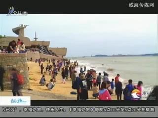 幸福之旅 2018-9-10(18:08:14-18:25:14)