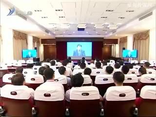 我市组织收看儒商大会开幕实况