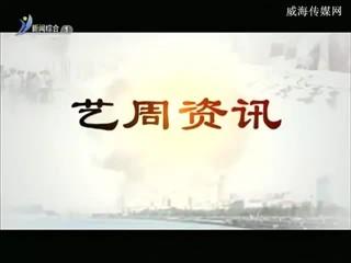 海韵丹青 2018-09-16(20:16:00-20:42:17)