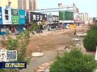 文登区:打造精致城市 建设高质量发展环境