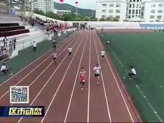 高区第八届运动会开幕