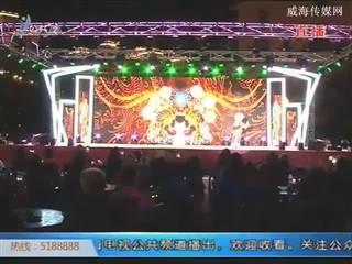 那香海中秋节文艺主题晚会精彩上演