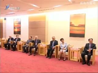张海波会见来威参加第二十三届中韩未来论坛代表