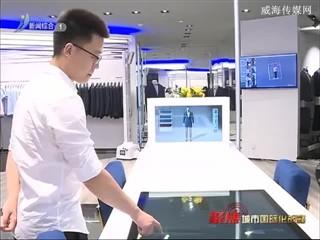 迪尚集团:新技术加快国际化步伐