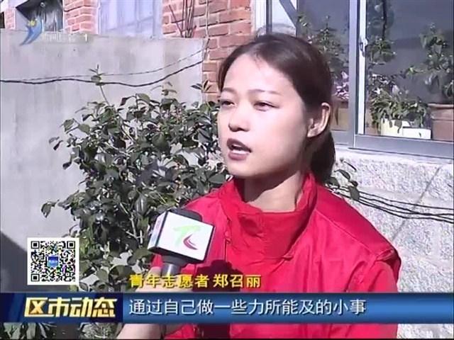 """荣成扎实推进""""金晖助老""""工作"""