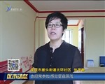 荣成:城市社区居委会助力城市文明发展